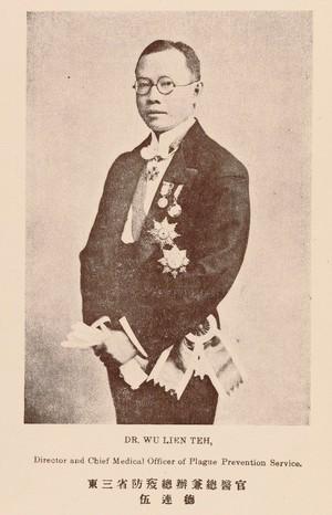 view Dr Wu Lien Teh.