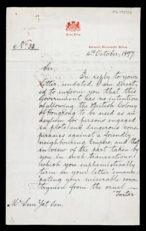 view Letter to Sun Yat Sen from Colonial Secretary of Hong Kong