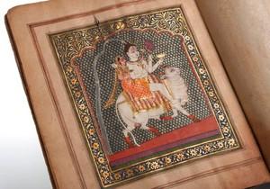 view Shiva and Parvati riding on Nandi. Panjabi manuscript 255