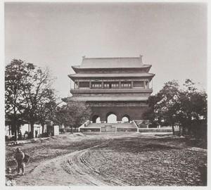 view The Drum Tower, Peking