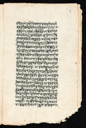 view Sanskrit manuscript 1219.