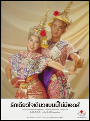 view Advert for the Program on AIDS Thai Red Cross Society