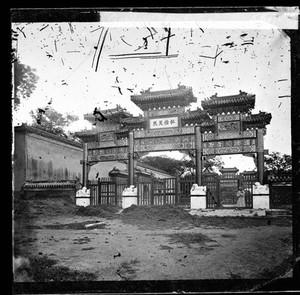 view Pailou at Dagao Hall, Beijing, China, John Thomson