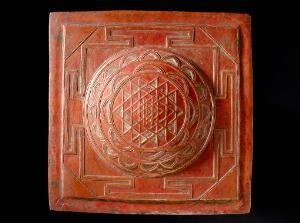 view Copper yantra meditation plaque, India, 1801-1900