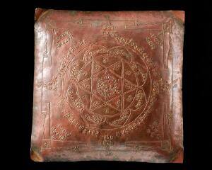 view Yantra meditation plaque, India, 1801-1900