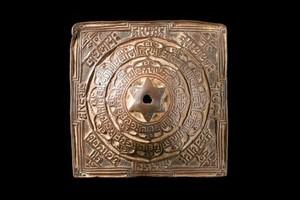 view Yantra meditation plaque, India, 1801-1900