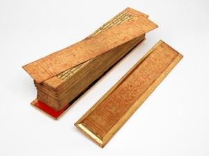 view Burmese-Pali Manuscript