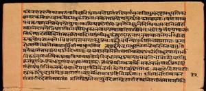 view Sanskrit Alpha 1204.