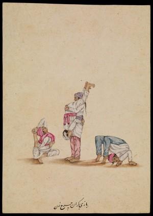 view Four acrobats. Watercolour, 18--.