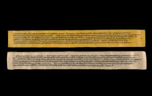 view A copy of the tantric work Nihsvasatattvasamhita transcribed by Bauddhaesevita Vajracarya for Dr Paira Mall (1874 - 1957) in Katmandu, Nepal, c. 1912, from a palm-leaf manuscript.