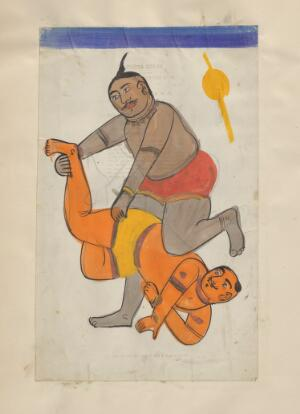 view Page 83: wrestlers. Watercolour drawing.
