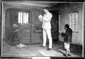 view Patrick Manson experimenting with filaria sanguinis-hominis on a human subject in China. Painting by E. Board, ca. 1912.