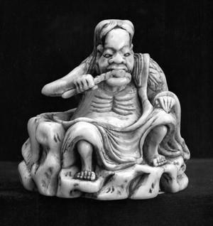 view Shinno, God of medicine, chewing medicinal herb.