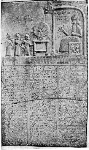 view Shamash, The sun god of the Babylonians. From alabaster stele discovered by Hornuzd? Rassain in the ruins of the temple E-Babbara at Sippar. The inscription commemorates the rededication of the temple by Nebo Paliddin in 857BC.