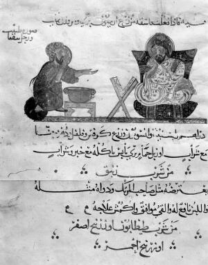 view Arab physician and patient. 13th Century
