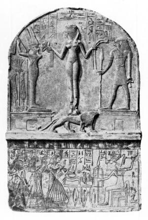 view Relief showing the Syro-Palestinian 'Mother Goddess'.