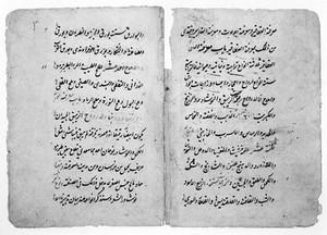 view Page 3 of Arabic manuscript on Alchemy by Razes