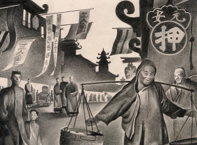 A town in Manchuria just before the arrival of the plague and the Japanese invasion of 1931. Drawing by A.L. Tarter, 194-.