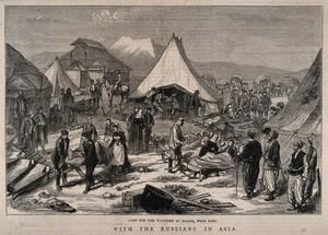 view Serbo-Turkish War, Turkey: hospital camp at Magra near Kars. Wood engraving by H. Harral after G. Broling, 1877.