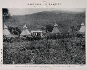 view Russo-Japanese War: a field hospital with medical staff and four tents. Collotype, 1904.