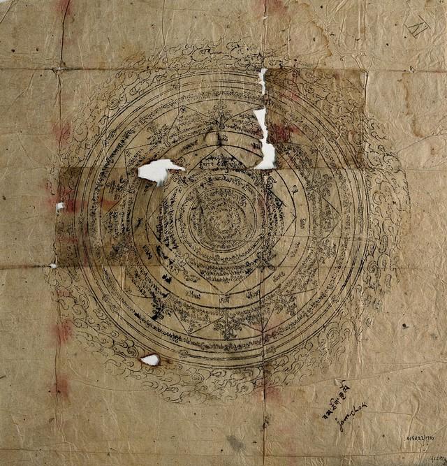 Astrological chart (?). Woodcut (?).
