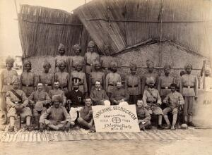 view Staff of the Runchore segregation camp, set up by the Karachi Plague Committee, India. Photograph, 1897.