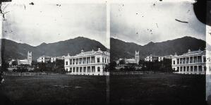 view City Hall and neighbouring buildings, Hong Kong. Photograph, 1981, from a negative by John Thomson, 1868/1871.
