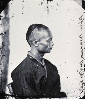 view Baksa, Formosa [Taiwan]. Photograph, 1981, from a negative by John Thomson, 1871.