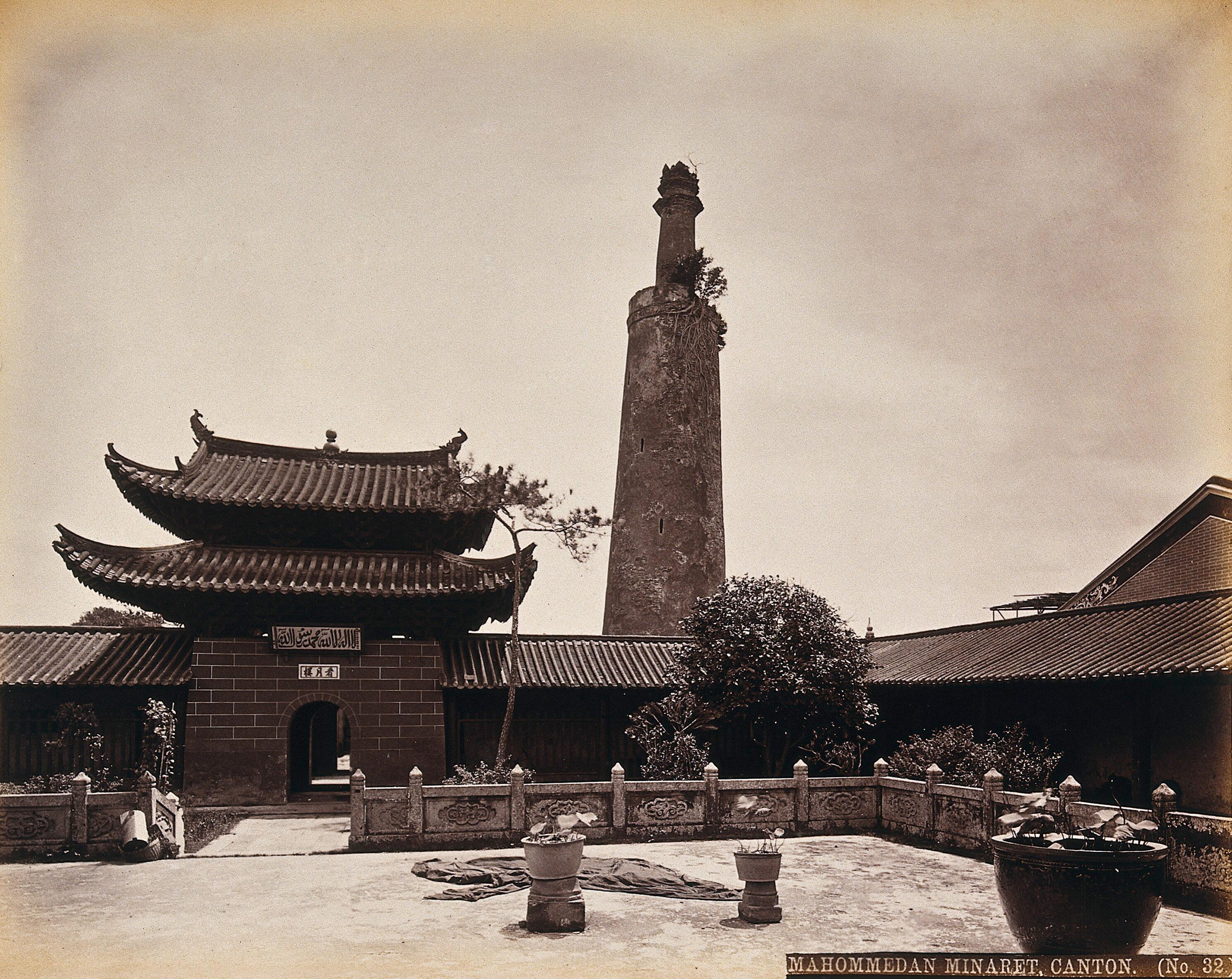 Non Muslim Perspective On The Revolution Of Imam Hussain: Canton, China: The Mahomedan Mosque And Minaret