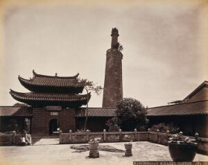 view Canton, China: the Mahomedan Mosque and Minaret. Photograph by W.P. Floyd, ca. 1873.