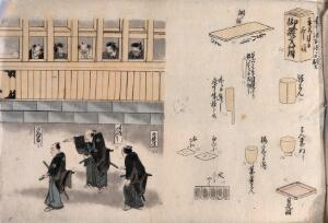 view Japanese gaolers. Gouache painting by a Japanese artist, ca. 1850.