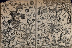 view Double picture: Durga slaying the buffalo demon, Shri Deri; Shri Dattatreya with a cow, two worshippers and dog. Transfer lithograph.