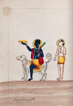 view Bhairava riding a dog with worshipper. Gouache drawing.