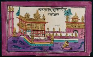 view Golden Temple, Amritsar. Coloured transfer lithograph.