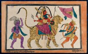 view Durga riding on a tiger in triumph with Hanuman and yogi. Coloured transfer lithograph.