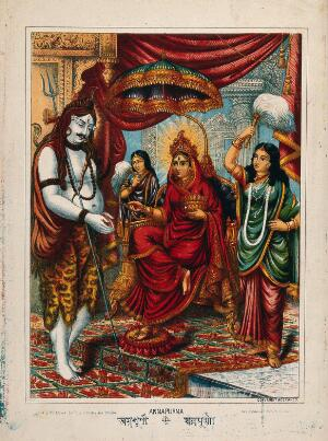 view Shiva begging from Annapurna. Chromolithograph.