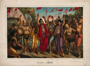 view Devotees of Krishna and followers of Sri Caitanya, dancing with drums, flags and narsingh horn. Chromolithograph.
