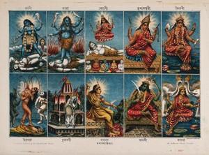 view The ten Madavidyas. Chromolithograph.