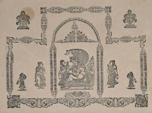 view Baby Krishna sucking his toes, on his cobra throne, attended by female attendants, all surrounded by decorative borders. Wood engraving.