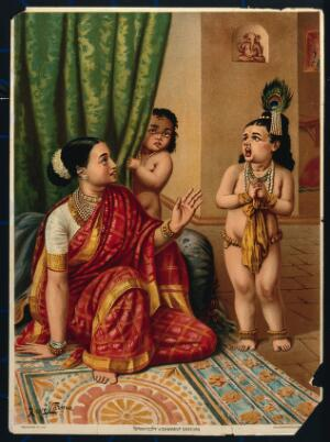 view Yasoda glimpses the whole universe inside Krishna's mouth. Chromolithograph by R. Varma.