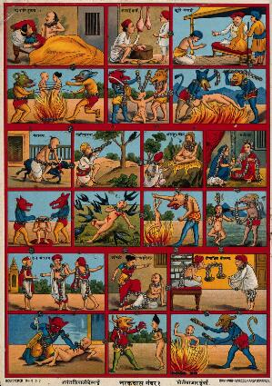 view Sins and subsequent punishment in Hell. Chromolithograph.
