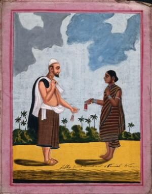 view Indian coral merchant selling jewelry to a woman. Gouache drawing.