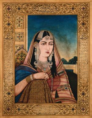 view A Mughal courtesan (?). Gouache painting by an Indian painter.