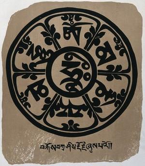 "view The six-syllabic prayer ""Om Mani Padme Hum"". Chromolithograph."