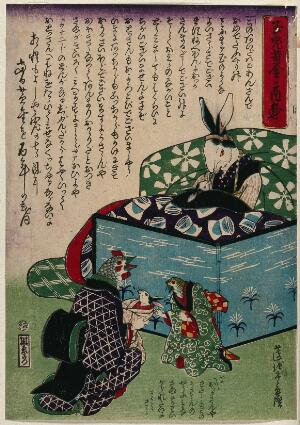 view A rabbit mother, having given birth to twins, lies in bed; a hen midwife presents her with the second baby, while a fish (?) looks on. Colour woodcut, ca. 1870.