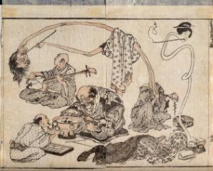 view A man with three eyes is fitted with spectacles, watched by a man and woman with fantastically elongated necks, both smoking pipes; a Buddhist monk (?) playing a shamisen looks away. Coloured woodcut by K. Hokusai, 1834.