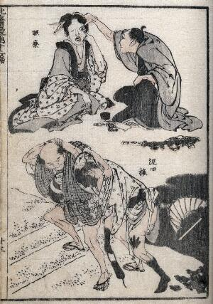 view Above, a doctor examines a woman's left eye; below, a man helps another man who has fallen in a muddy puddle. Coloured woodcut by K. Hokusai, 1834.