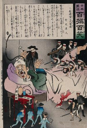 view Sino-Japanese War, 1894-1895: the Chinese ambassador (?) as a patient in bed, being treated with an icepack on his head, has a nightmare of the advance of the Japanese army. Coloured woodcut, 1895.