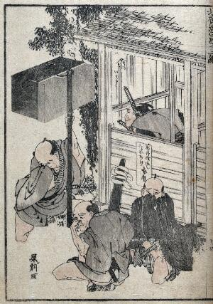view Servants hold their noses while their master uses the latrine