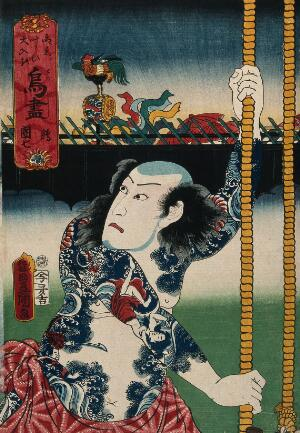 view An actor as Danshichi Kurōbei at a well. Colour woodcut by Kunisada I, 1860.